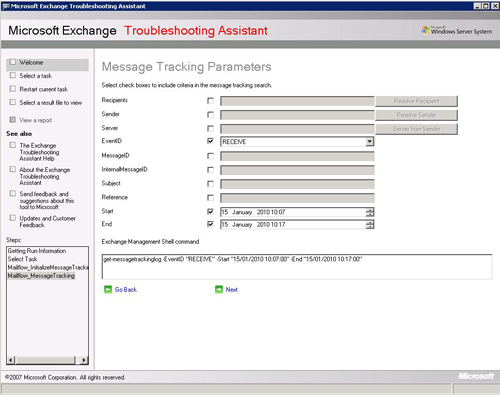 exchange troubleshooting