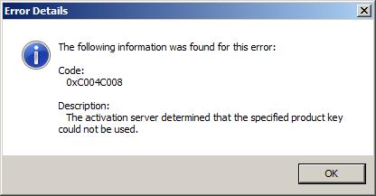 0xC004C008 Error