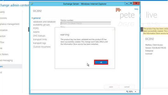 Exchange 2013 License Key