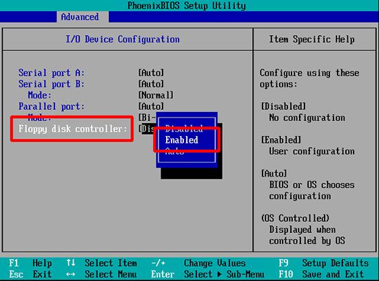 VM Floppy Controller BIOS