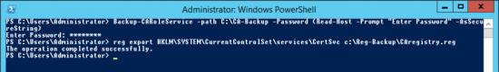 Backup CA Server 2012 R2