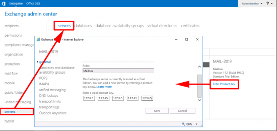 Exchange 2019 Product Key